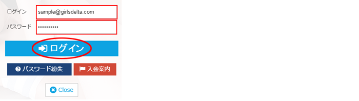 faq23_1-1_jp よくある質問集(FAQ)~ガールズデルタ