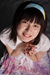 NULL Vol.1 Naoko Houjyo #19