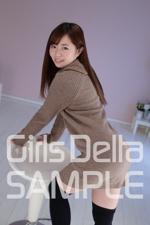 RIKITAKE Girls Delta 8
